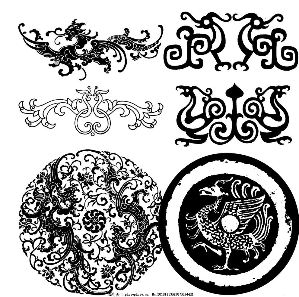 图案 传统图案 龙纹 龙纹图案 凤纹 雕刻 雕刻图案 龙凤 龙凤图案