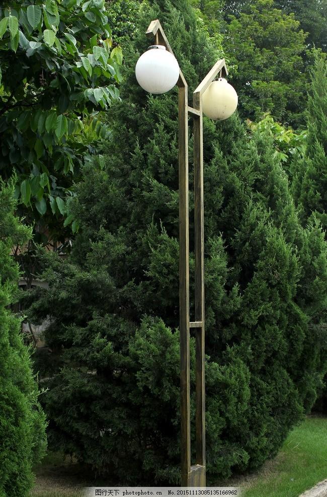 路灯 公园 公园一角 树 风景图片 摄影 生活百科 生活素材