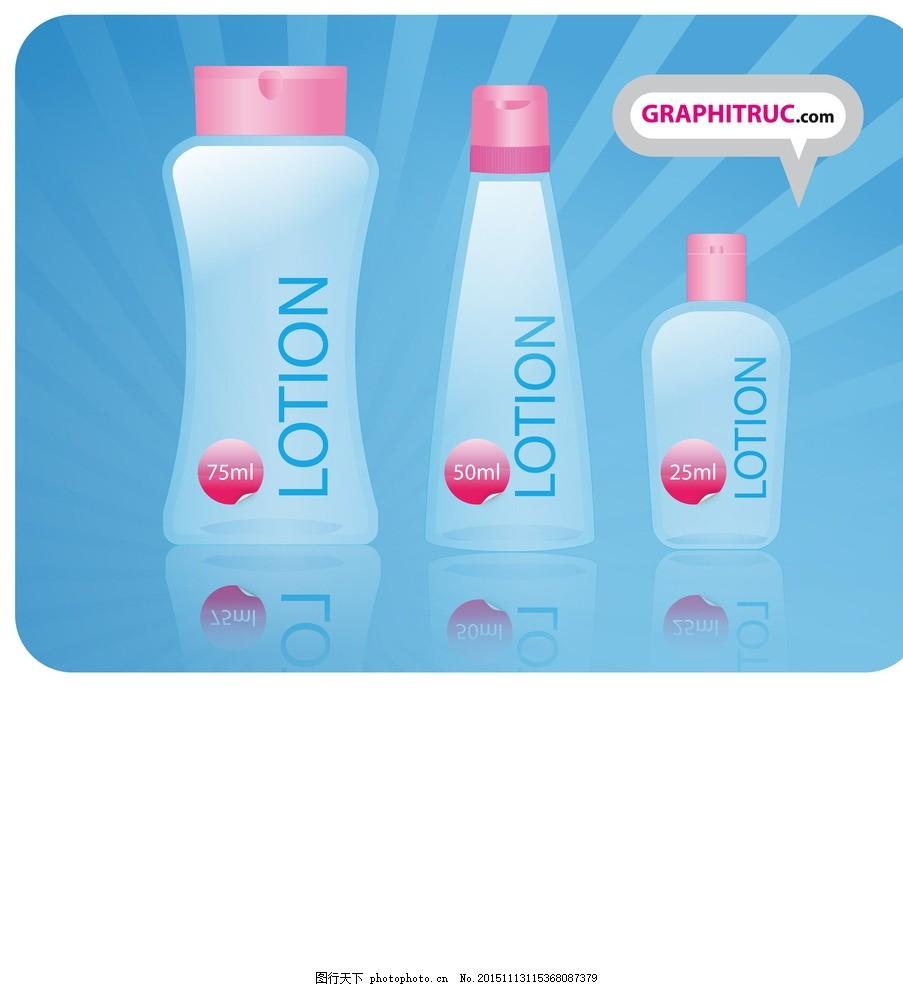 塑料瓶子 矢量 牛奶瓶 标志图标 其他图标