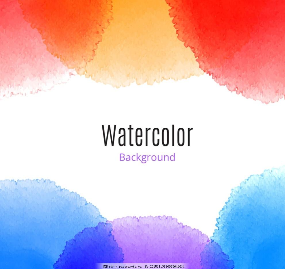 创意水彩背景矢量素材 创意 水彩 颜料 颜色 渐变 晕染 装饰 卡片