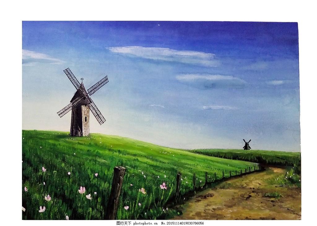 风车油画 油画 风车 风景 美术 水粉 设计 文化艺术 绘画书法 72dpi