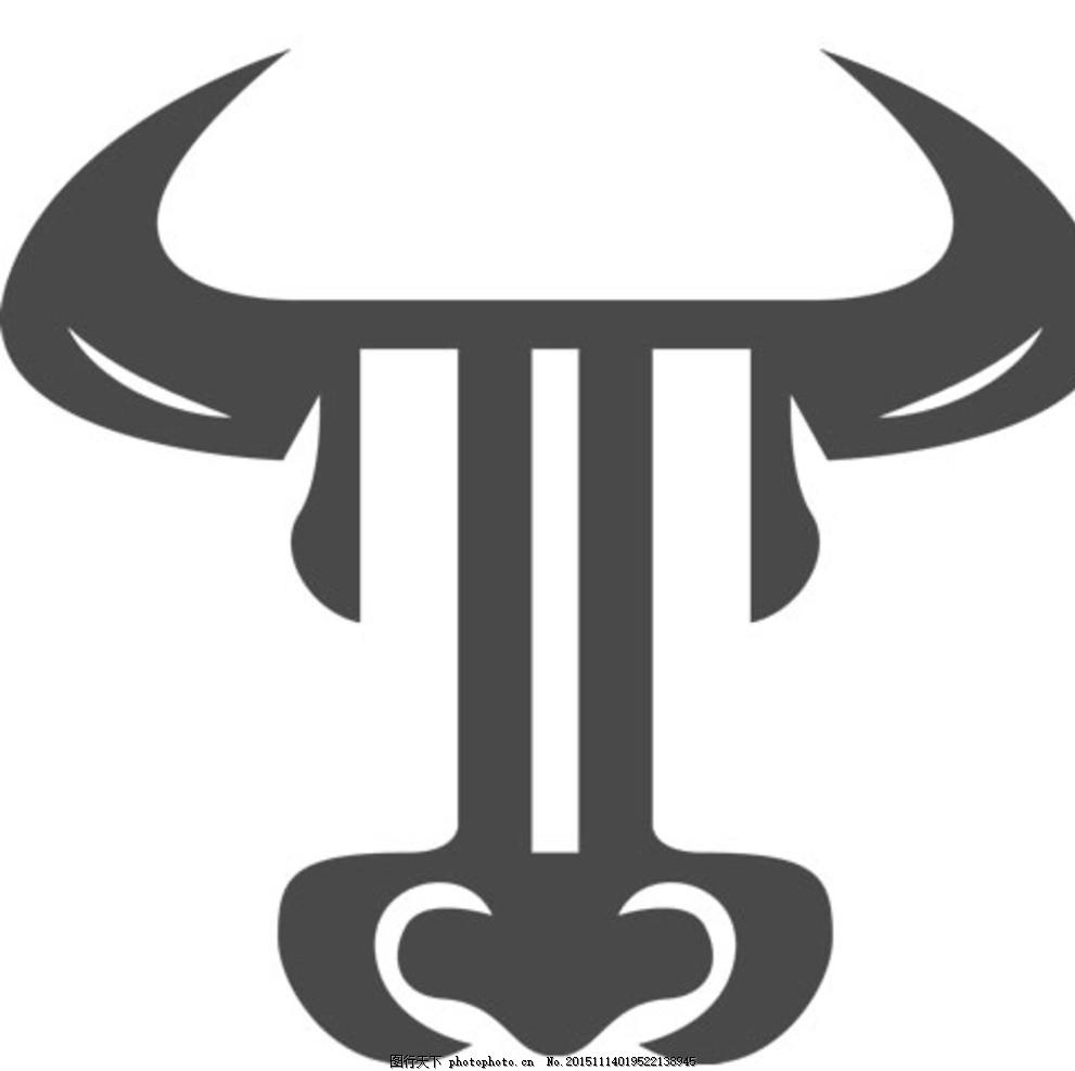 牛头 矢量 ai 素材 logo 服装印花 设计 文化艺术 其他 ai