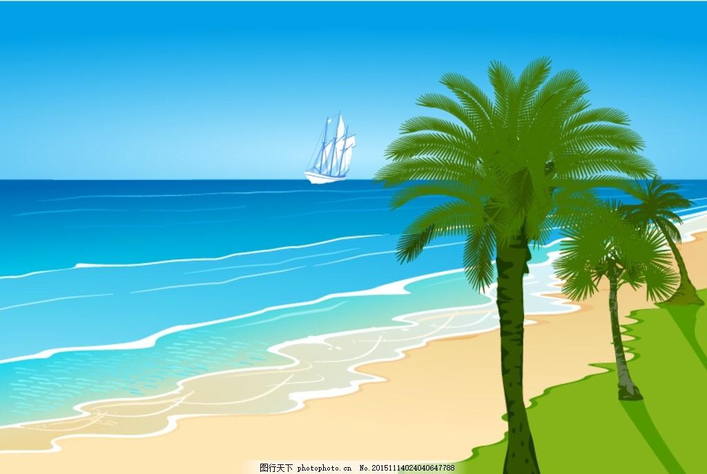 卡通沙滩风景矢量素材 椰子树 植物 树木 大树 海滩 大海 海洋