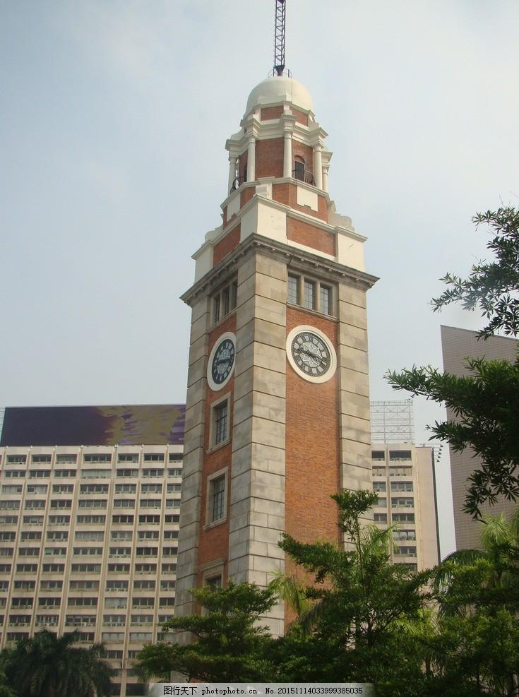 香港钟楼 欧式 建筑 九龙 景点 名胜 摄影 国内旅游