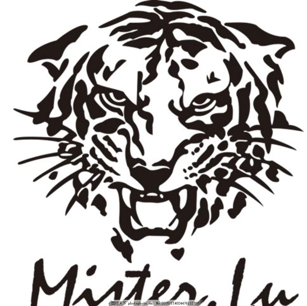 老虎头 动物 矢量 服装印花