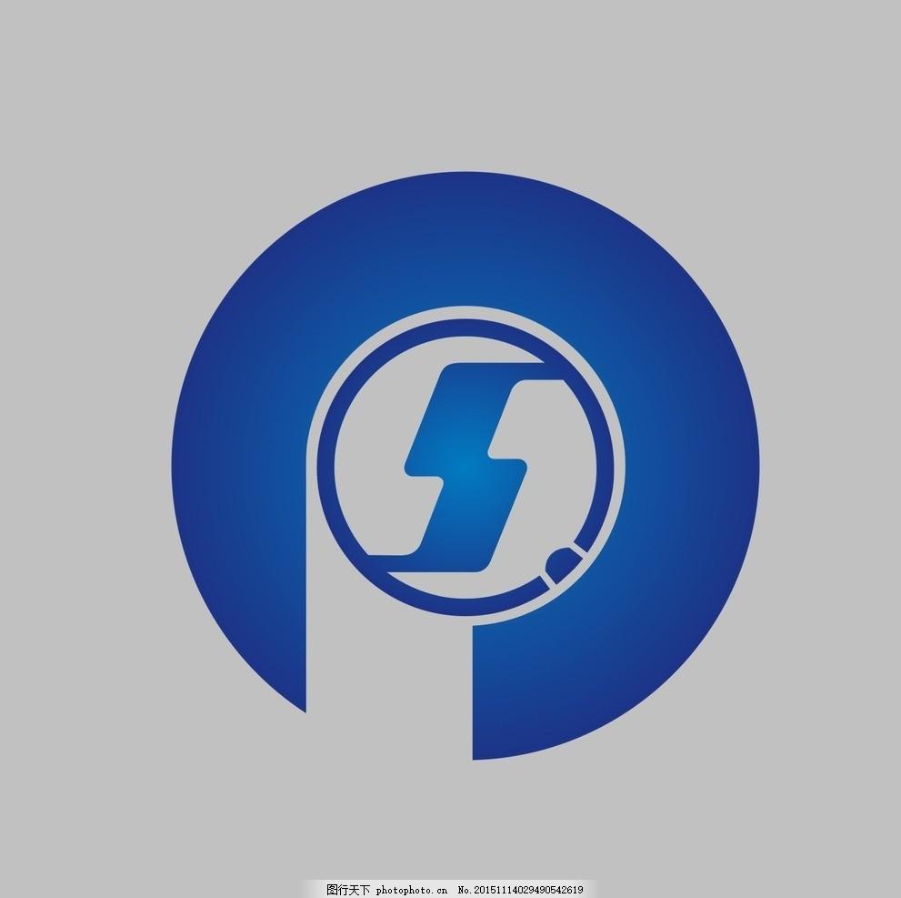 保利陕汽logo 企业logo 陕汽logo logo设计 企业logo设计 企业标志