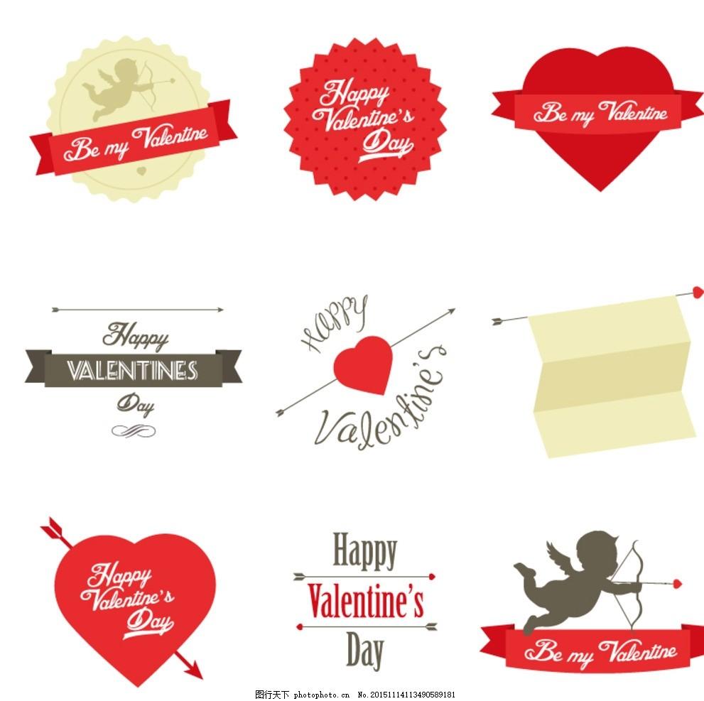可爱情人节标签矢量素材 可爱 情人节 标签 图标 爱心 心型 心形 丝带