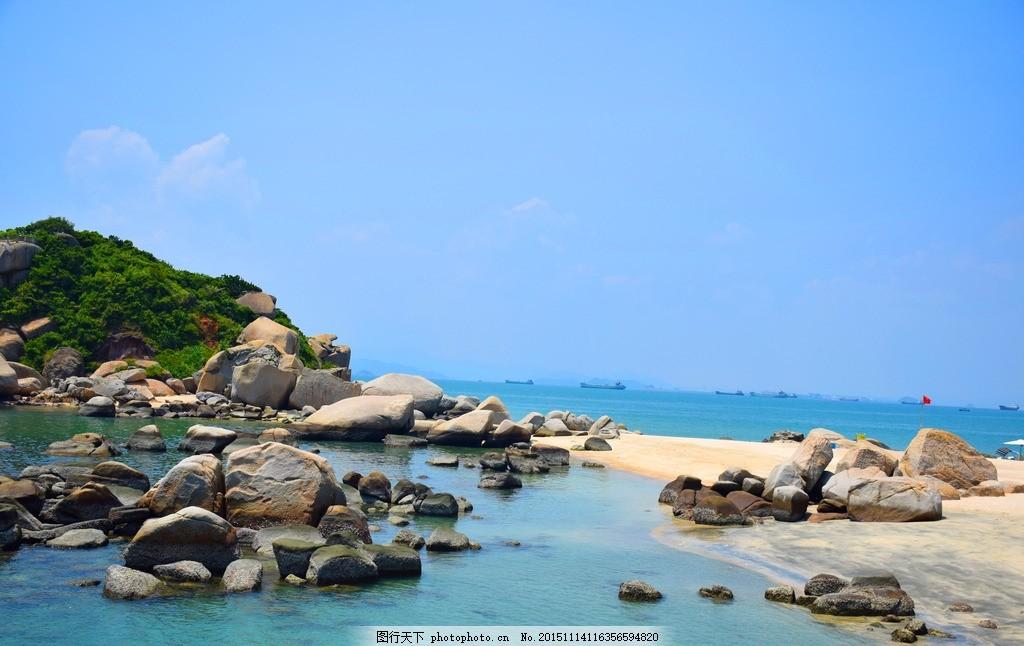 海边风景 惠州 海景 巽寮湾 蓝天白云 碧海蓝天 惠州三角洲岛