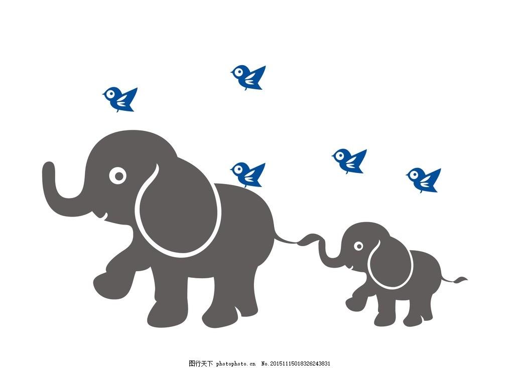 卡通象 硅藻泥 墙贴矢量 背景墙图案 矢量图 卡通大象 动漫动画