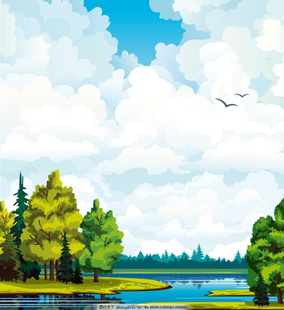 卡通森林湖泊风光矢量素材 风景 树林 树木 大树 植物 草地 云朵