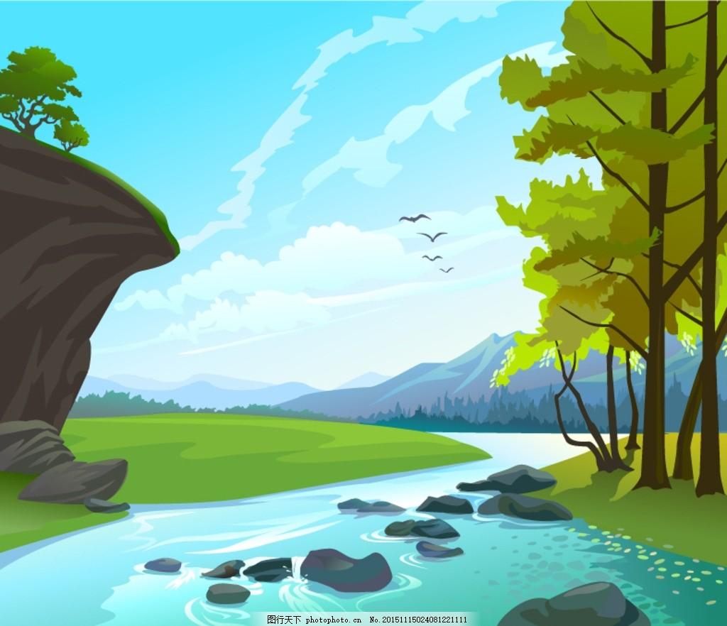 卡通山水画矢量素材 小溪 河流 草地 树木 大树 植物 石头 溪流