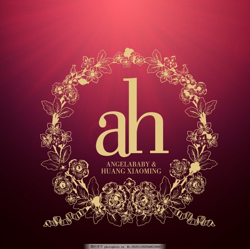 婚礼logo 金色花纹 圆框 花边