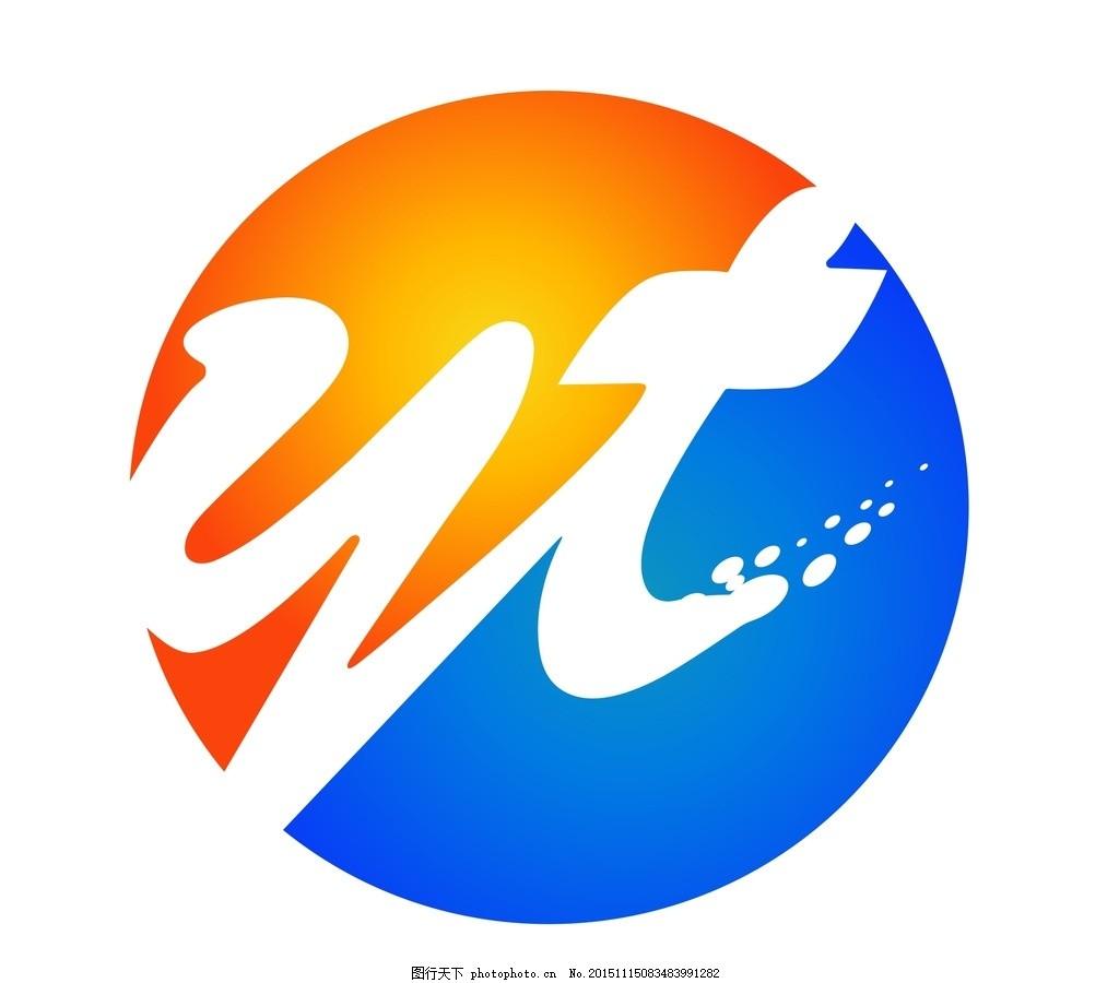YT字母LOGO 字母 字母logo 矢量 矢量图制作 CDR 设计 个性化设计 图案 LOGO 图标 标志图标 标志 设计logo 简洁logo 商业logo 公司logo 企业logo 广告设计 创意logo 设计公司logo 时尚logo LOGO设计 图标logo 科技logo 动感logo 设计 标志图标 其他图标 CDR