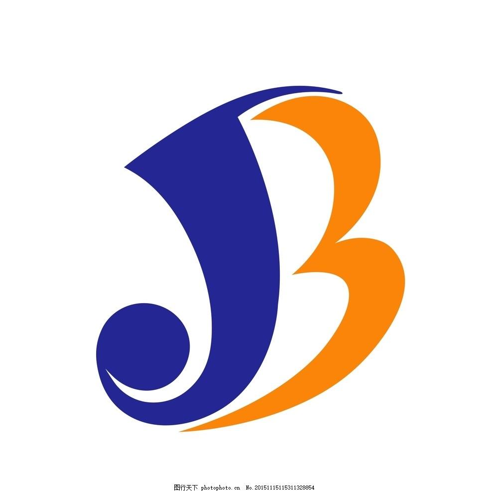 JB字母LOGO 字母 字母logo 矢量 矢量图制作 CDR 设计 个性化设计 图案 LOGO 图标 标志图标 标志 设计logo 简洁logo 商业logo 公司logo 企业logo 广告设计 创意logo 设计公司logo 时尚logo LOGO设计 图标logo 设计 标志图标 其他图标 CDR
