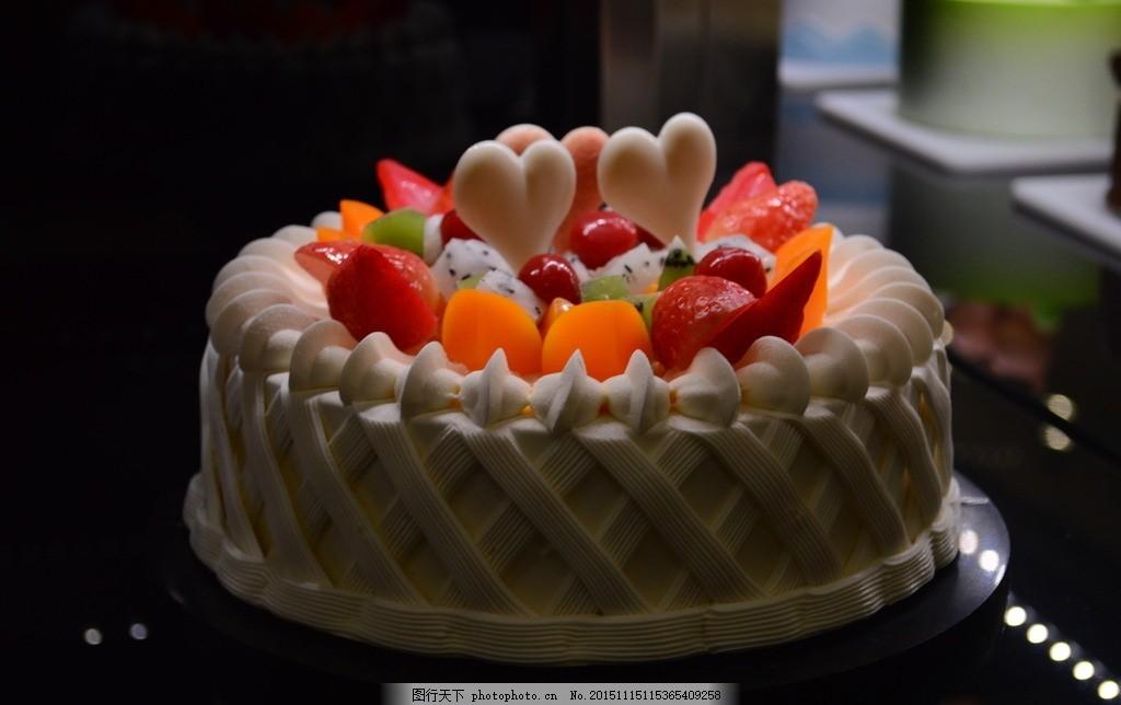 生日蛋糕 心 心形蛋糕 水果蛋糕 蛋糕 摄影 餐饮美食 西餐美食 300dpi