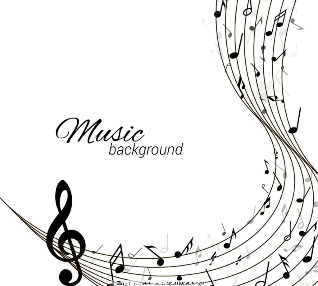 黑色五线谱与音符矢量素材 乐谱 音乐 装饰 卡片 插画 背景 海报