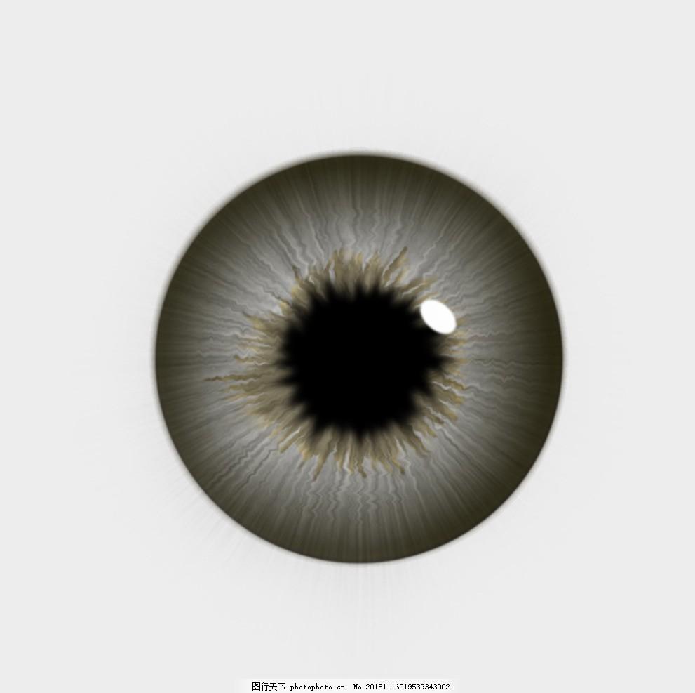 眼球贴图_眼球 眼 眼珠 脸部 眼睛贴图 设计 文化艺术 其他 72dpi jpg
