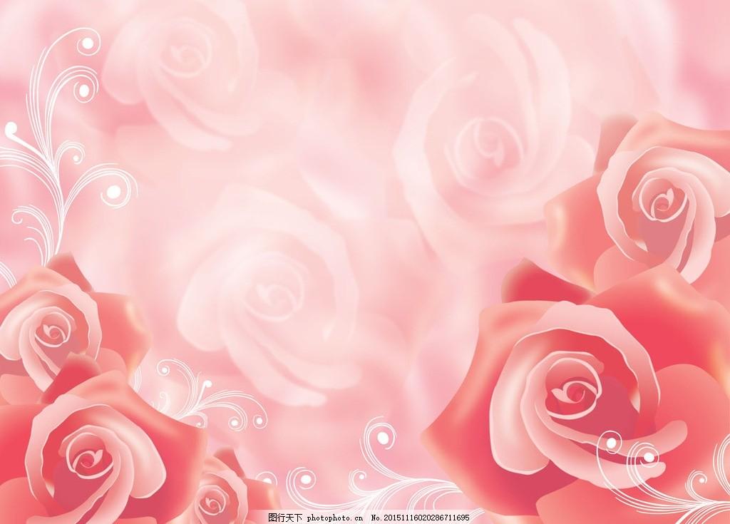 花纹 花边 边框 底纹 欧式花纹 时尚花纹 古典花纹 矢量花纹 红玫瑰
