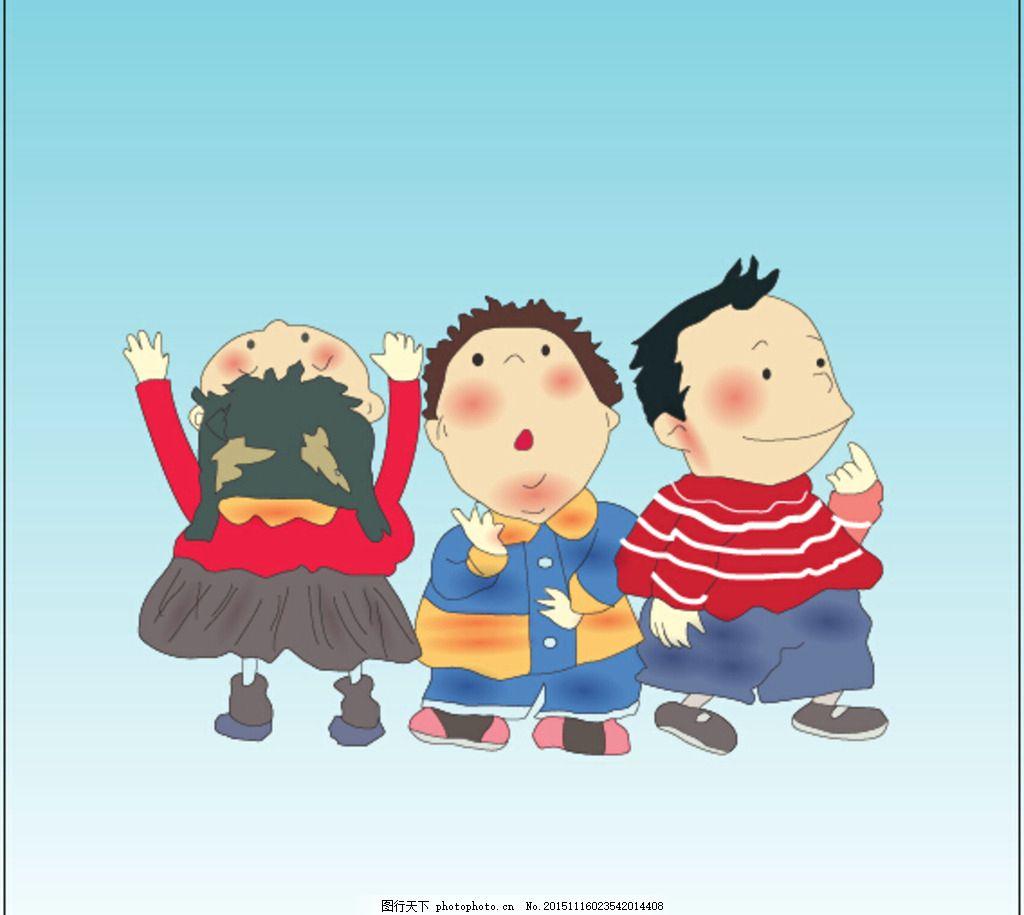 三个小朋友 小娃娃 女娃娃 男孩 仰头的娃娃 吃手指的宝宝 古老的宝宝