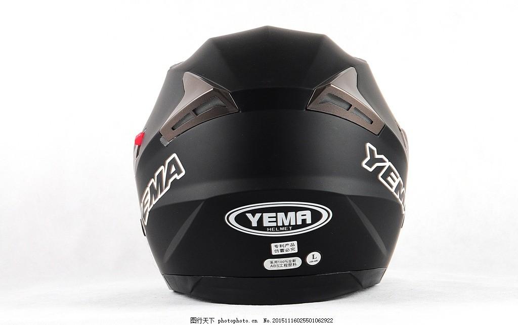 摄影 生活百科 体育用品 黑色头盔 背面 摄影 摄影 生活百科 生活素材