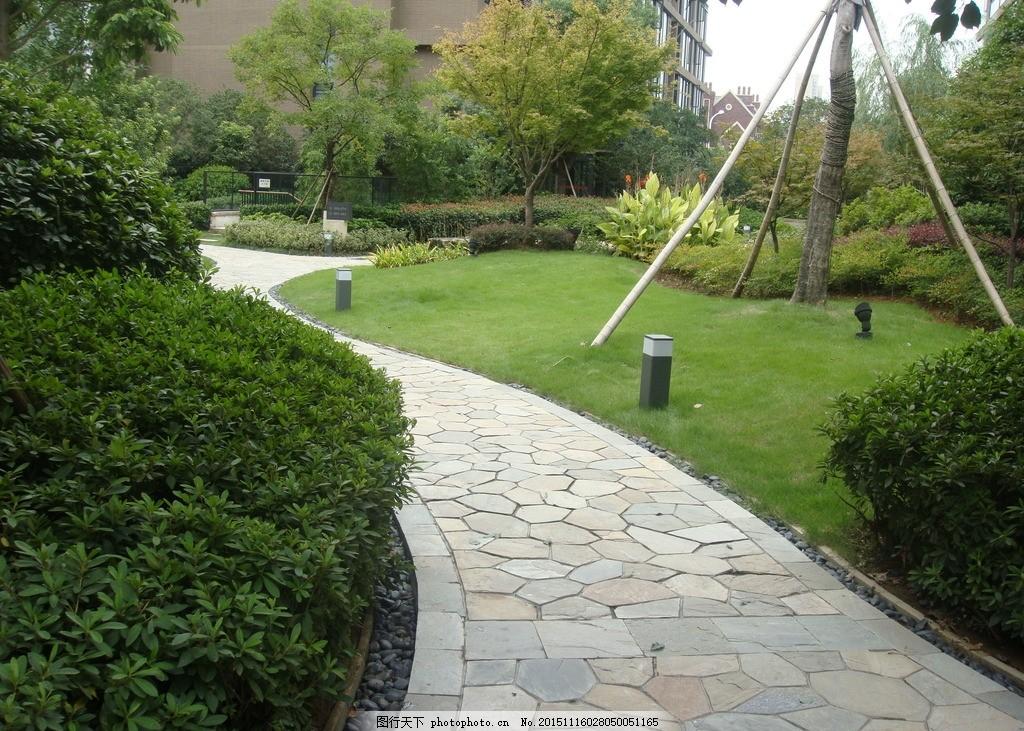 园路 景观 小品 小区设计 摄影 建筑园林 建筑摄影