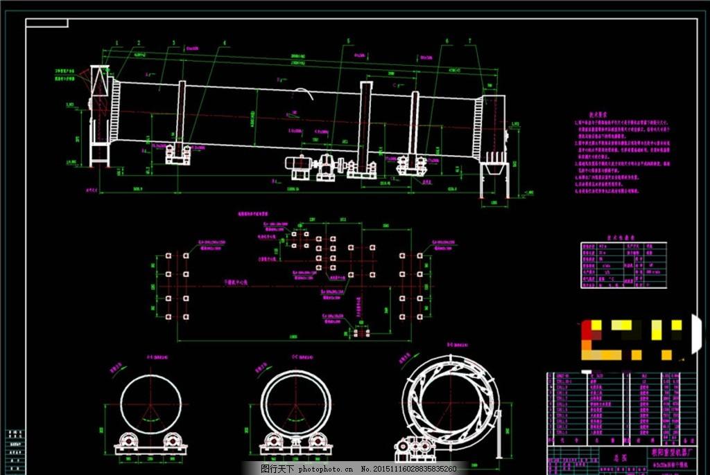 米烘干机总图CAD图纸家具,笼式破碎机制作烘梦幻西游图纸机械回转图片