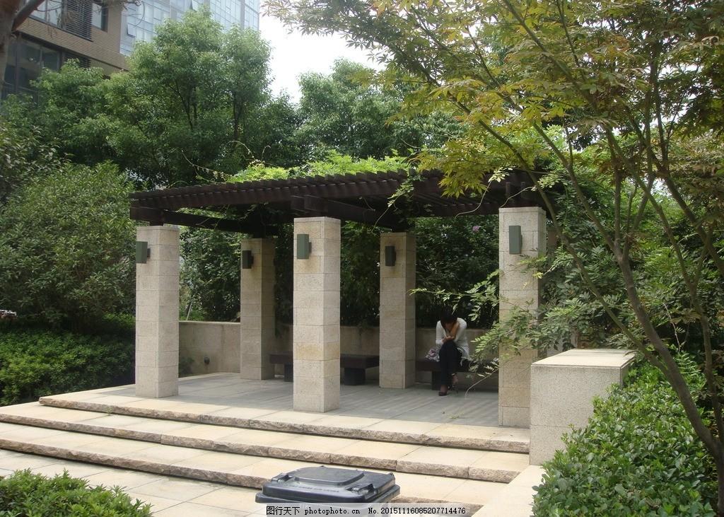 廊架 景观 环境设计 小品 小区设计 摄影 建筑园林 园林建筑 72dpi