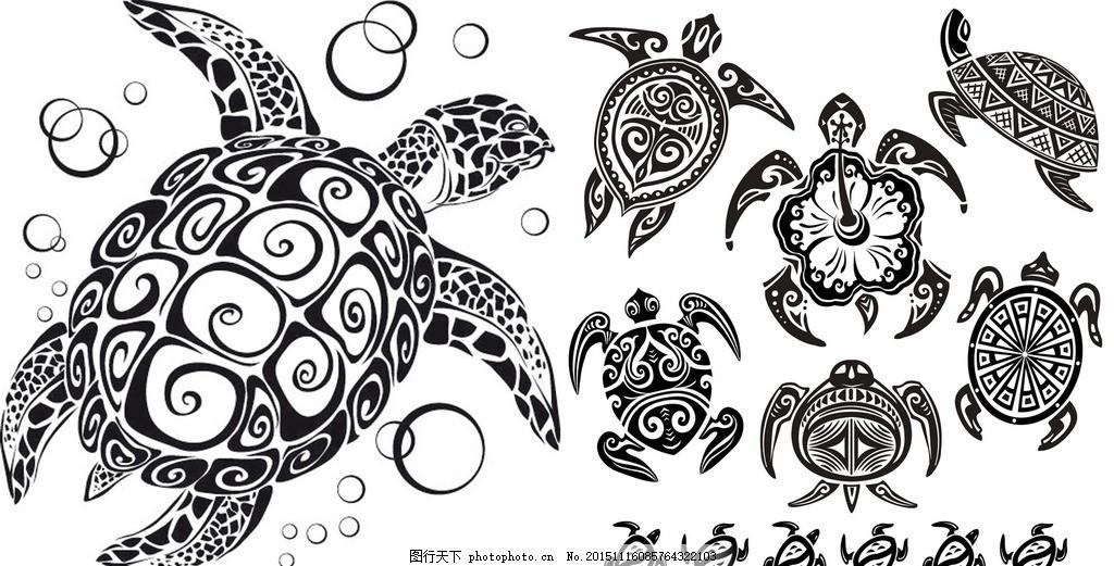 乌龟图腾矢量 图案 广告设计 卡通设计
