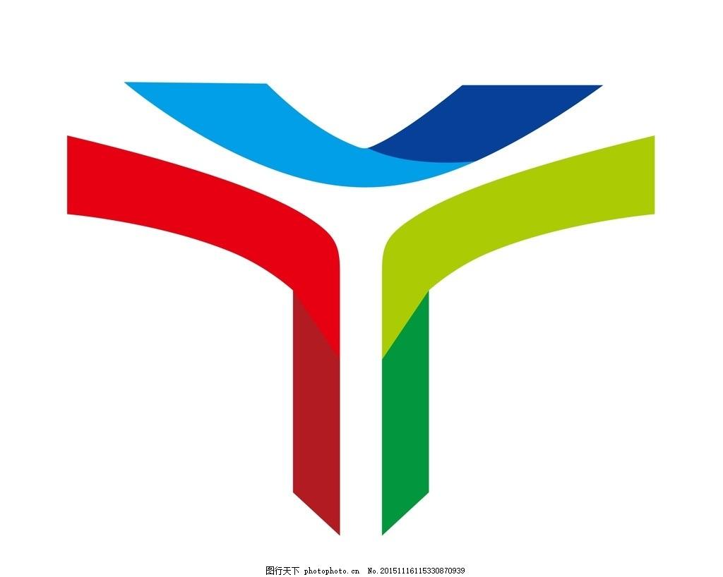 创意logo 设计公司logo 时尚logo logo设计 图标logo 矢量 矢量图制作