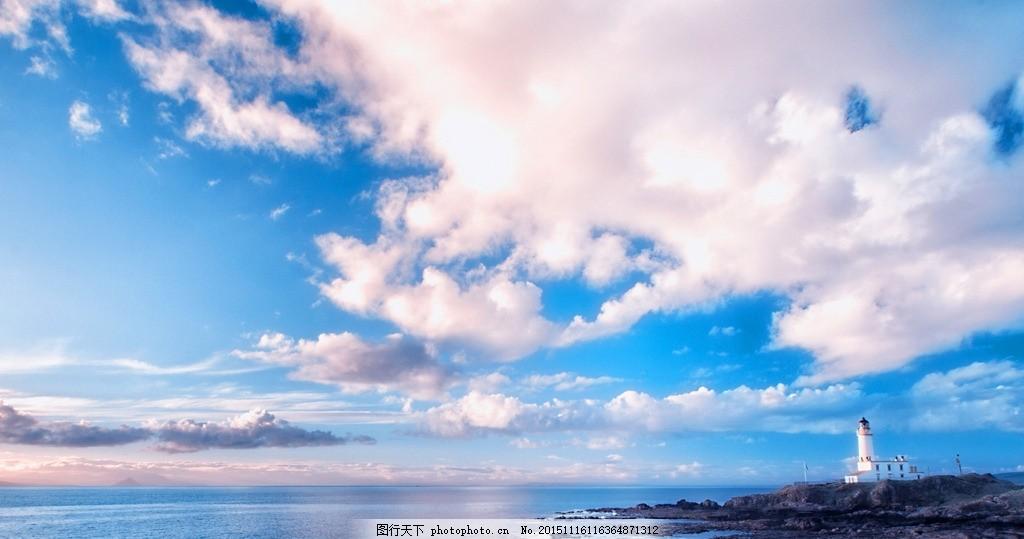 唯美天空 美丽景色 风景 郊外 蓝天 浮云 摄影 自然景观