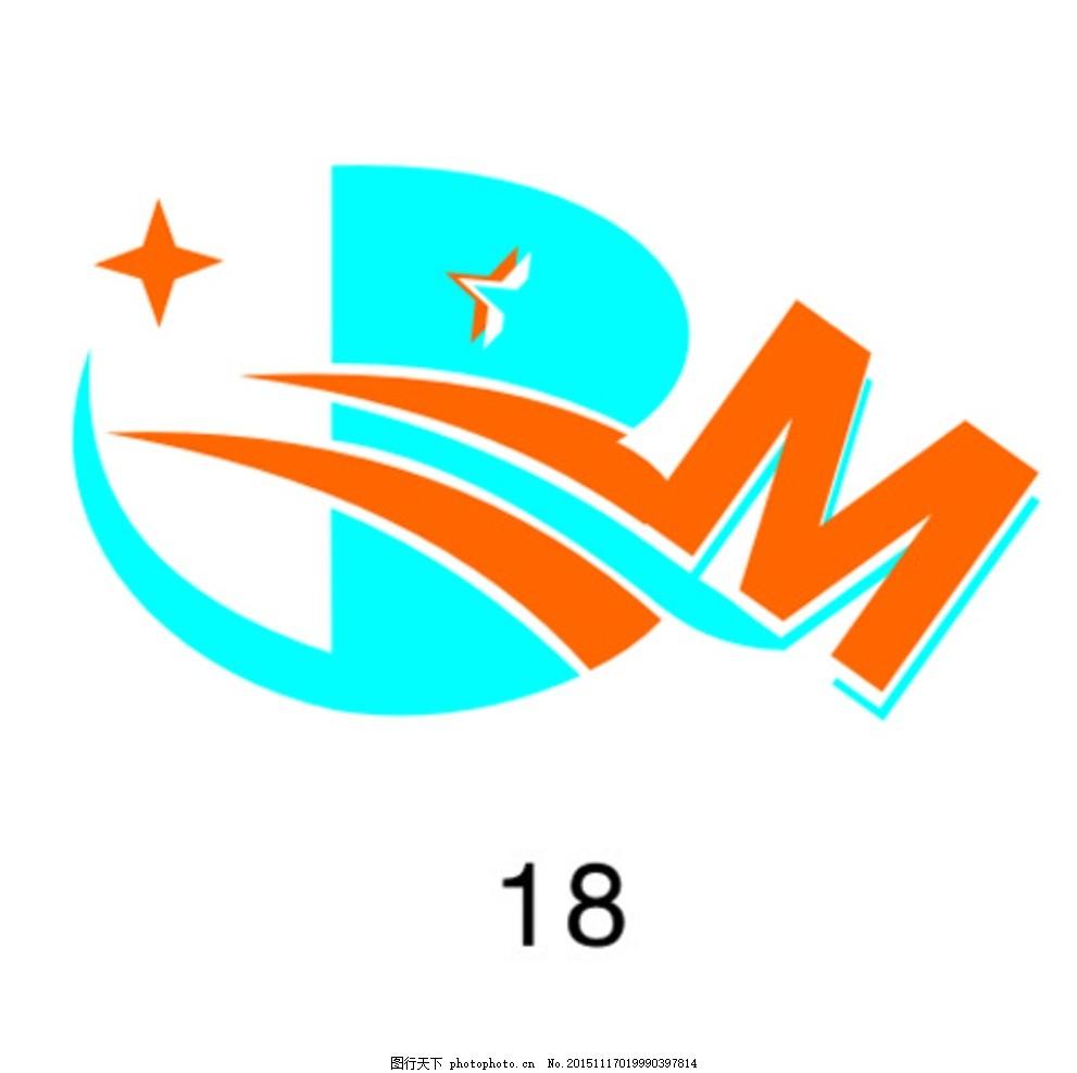 logo设计 贝曼