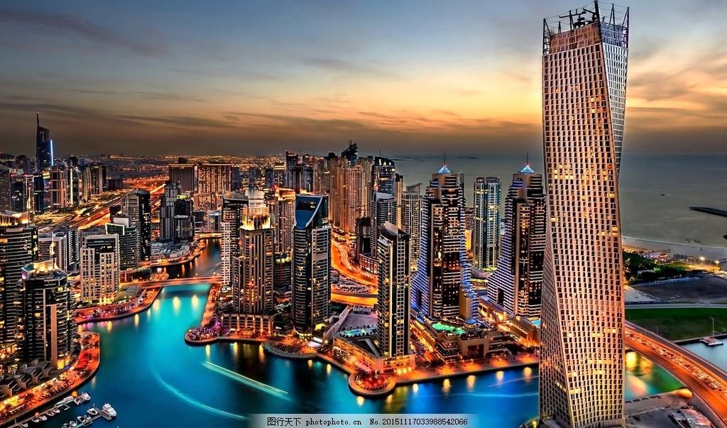 中东自然景观 大自然 世界风光 自然景观 风景名胜 人文 城市 迪拜