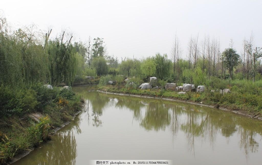小河 河水 动物园 风景 游玩 摄影 自然景观 山水风景 72dpi jpg