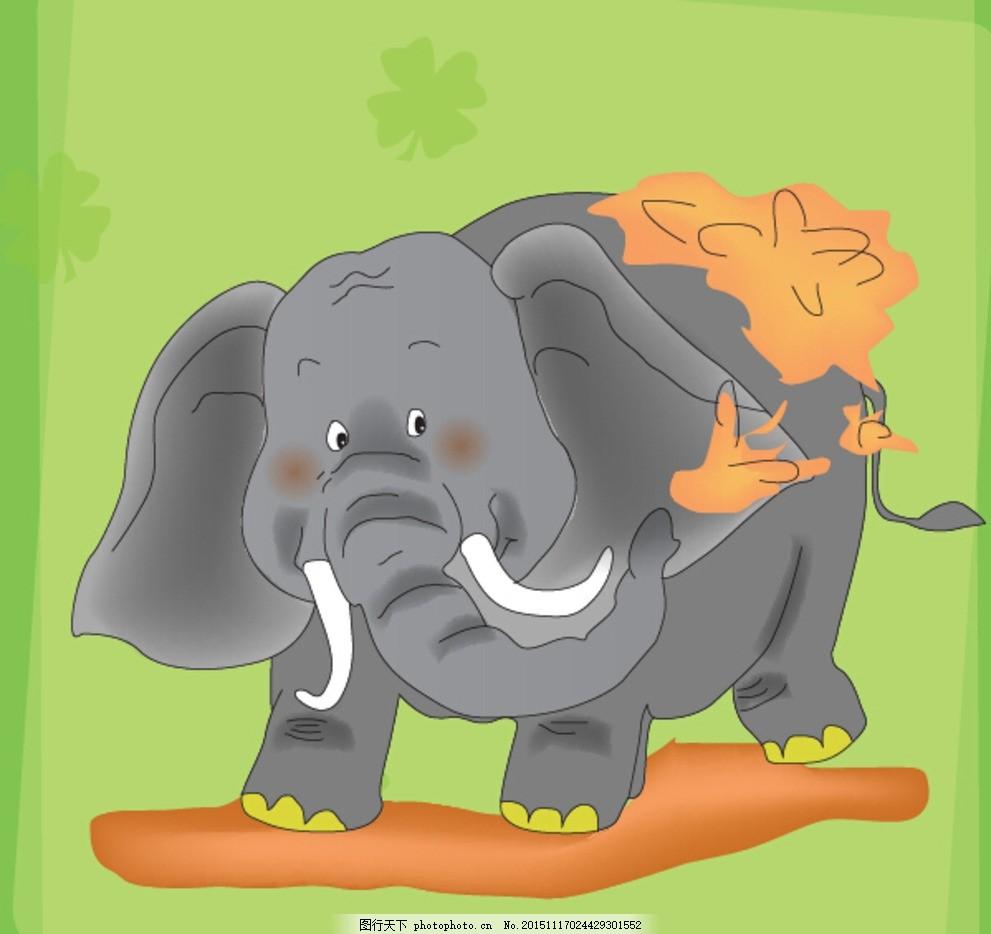 大象 甩土的大象 降暑的大象 泥沙 象牙 大耳朵 柱子腿 眼睛