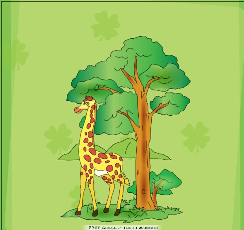 大树下的长颈鹿 长颈鹿 大树 大树下长颈鹿 乘凉的长颈鹿 树木 树干