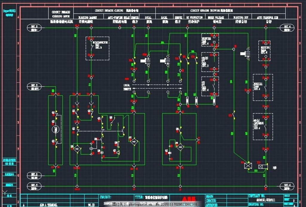 表计和保护回路 电气施工 照明系统 强电系统 弱电系统 消防系统