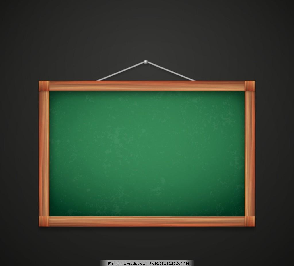 空白 挂式黑板 黑板 木框 木质 木制 边框 吊牌 插画 背景 海报 画册