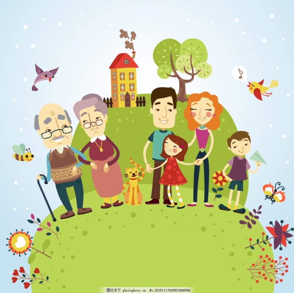 幸福一家,卡通 一家人 全家福 温馨 动漫动画 动