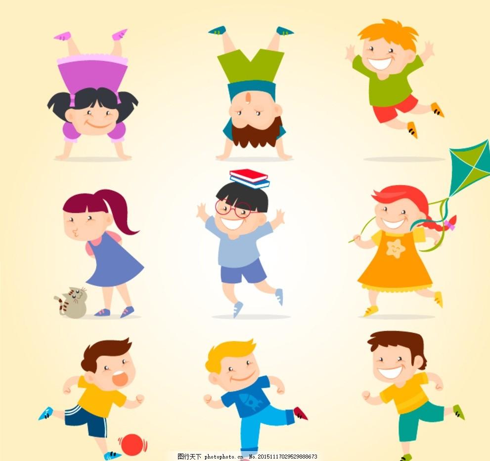 卡通可爱儿童 卡通人物 动漫人物 活泼小孩 设计 动漫动画 男孩 女孩