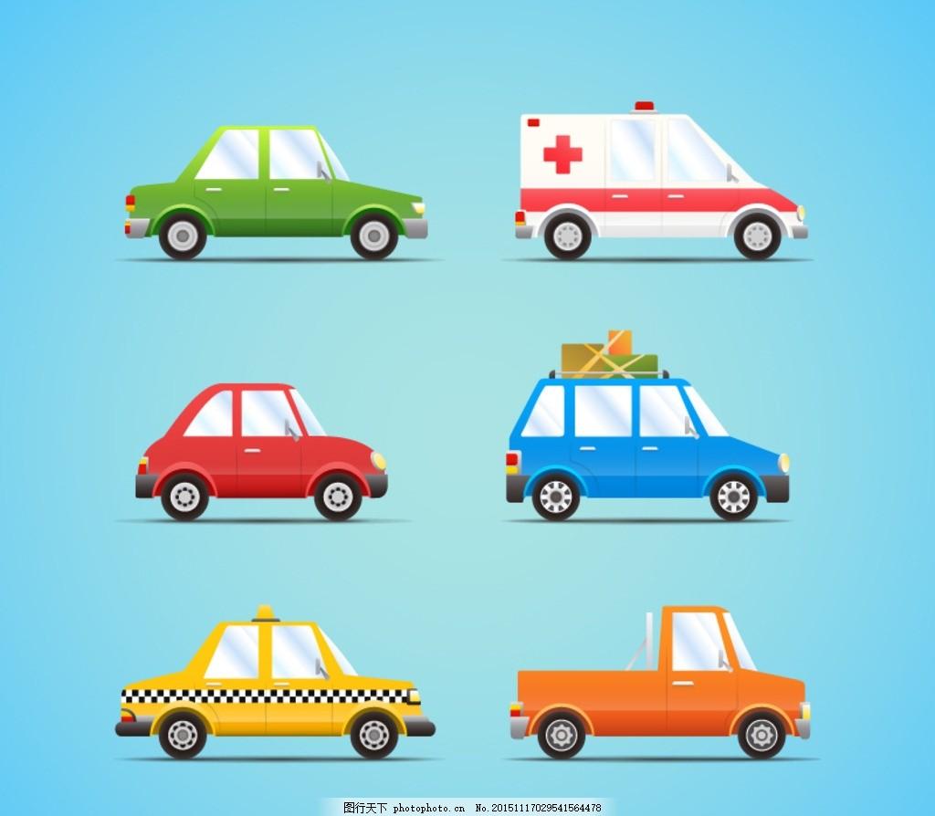 卡通汽车 车辆 救护车 轿车 出租车 运输车 皮卡 插画 背景图片