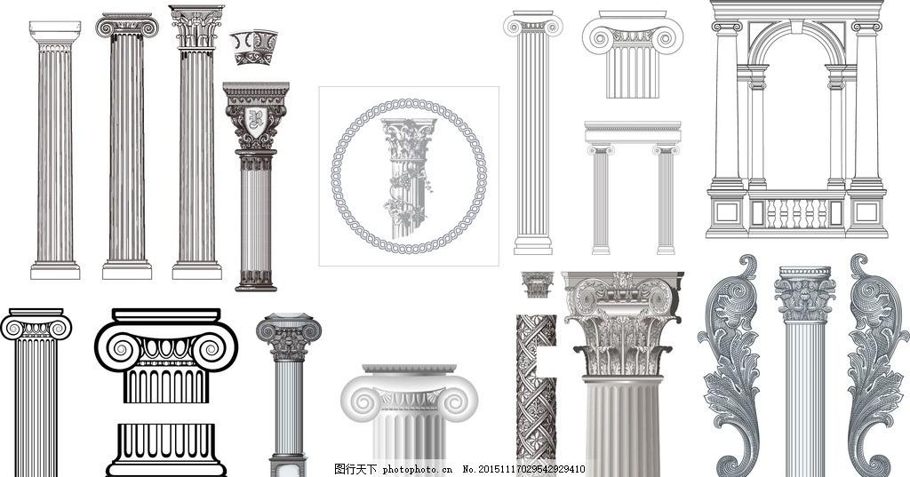 罗马柱 欧式罗马柱 罗马柱矢量 装饰框 欧式框 框 广告设计 设计 广告