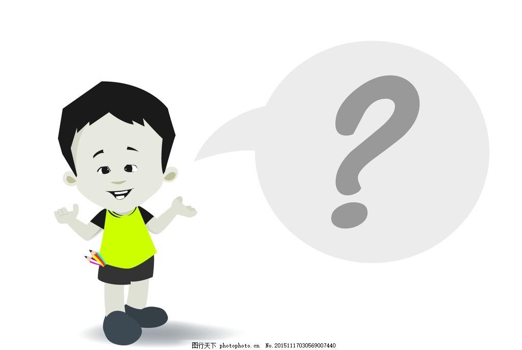 可爱小男孩 卡通 动漫 英语 头像 动漫动画 动漫人物 矢量卡通