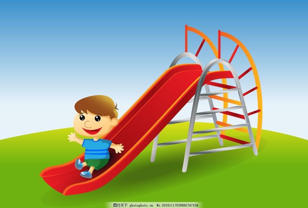 游乐园 幼儿园 小男孩 玩滑滑梯 卡通 可爱 滑滑梯 可爱儿童素材 设计