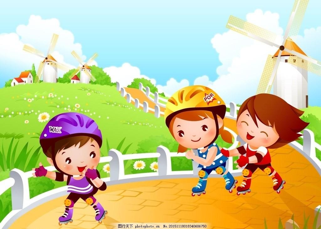 快乐 幼儿 溜冰 玩耍 幼儿园 背景图 动漫动画