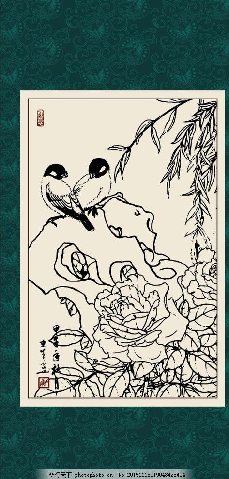 白描月季,绘画 线描 手绘 国画 毛笔画 工笔 轮廓-图