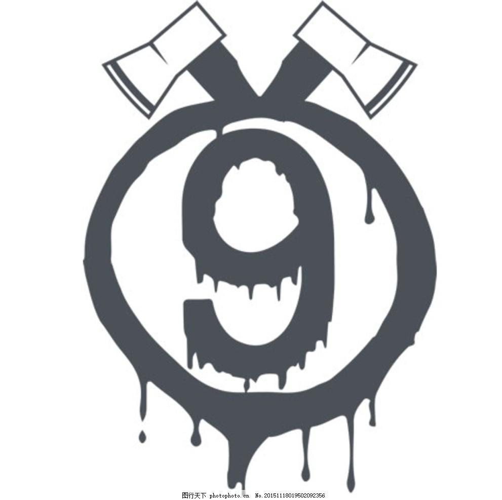 班班服图案大全logo