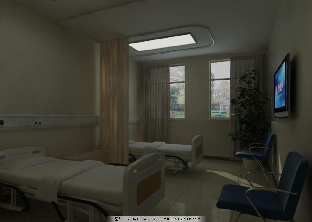 医院 病房 设计 现代 风格 护理 图纸 效果 设计 3d设计 室内模型 max