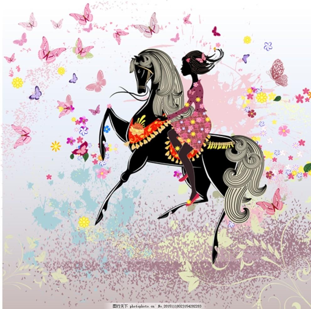 骑马美女 黑马 剪贴画 剪影 美女 蝴蝶 素材文件 设计 人物图库 生活