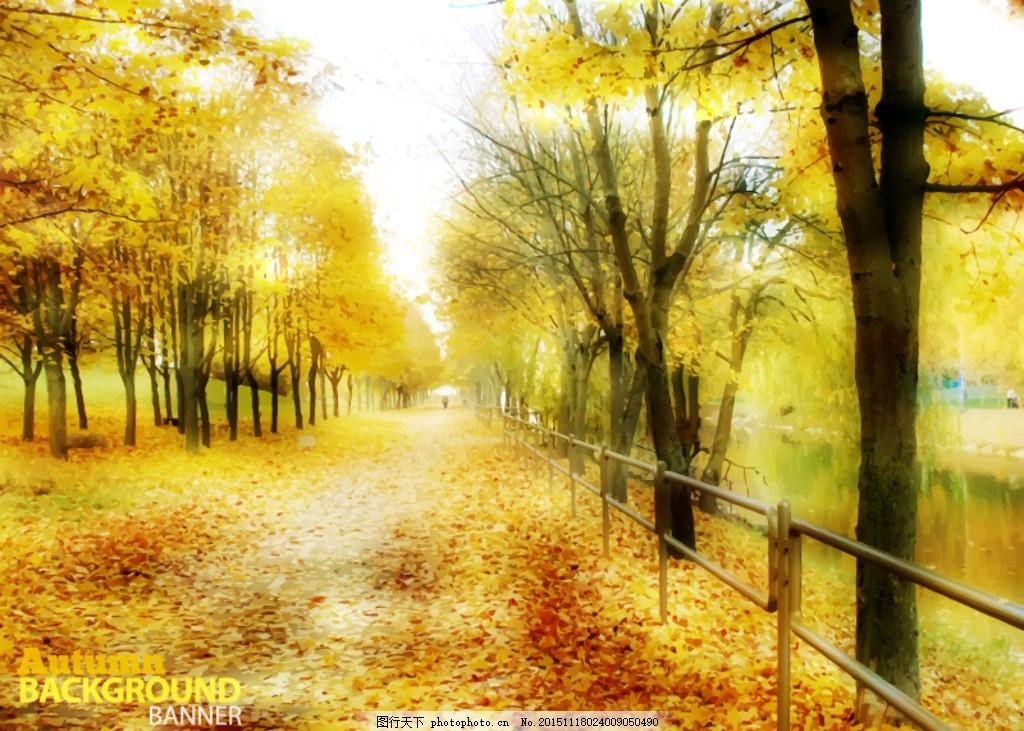 金色秋季风景背景矢量素材 秋天 落叶 树木 大树 树林 河流 围栏