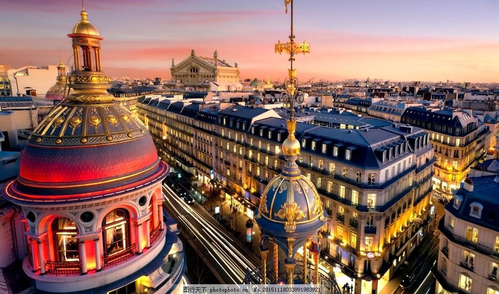 欧洲风景 城市风光 欧美风景 英国风情 欧洲 英国风景 英国景色 欧洲景色 巴黎建筑 建筑 宏伟 摄影 巴黎市中心 巴黎歌剧院 雨中的巴黎 法国 巴黎 法国巴黎 巴黎的阴天 巴黎铁塔 法国建筑 欧洲建筑 古建筑 欧式建筑 古典建筑 城市风景 摄影 旅游摄影 国外旅游 72DPI JPG